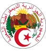 阿尔及利亚大使馆签证中心