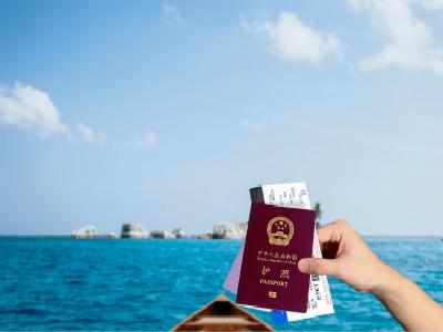 护照的空白页不足怎么办?